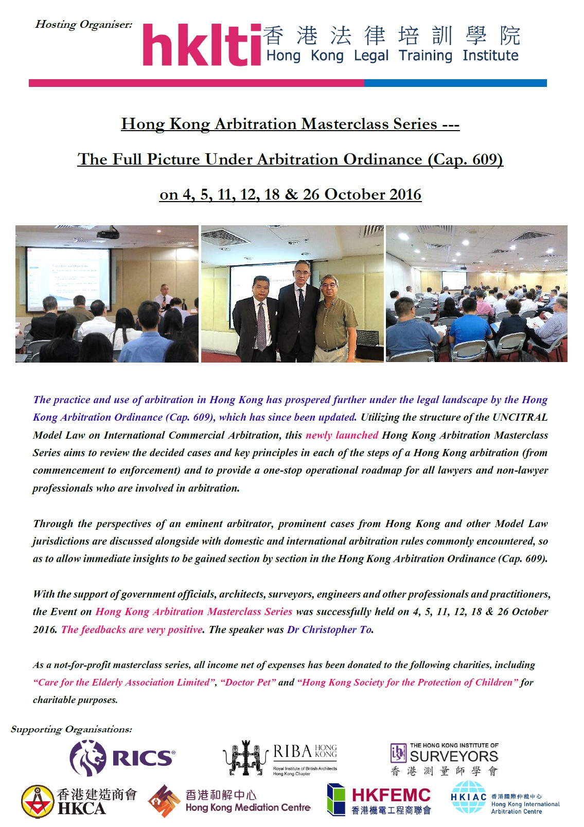 hklti self hong kong arbitration masterclass report 20161101